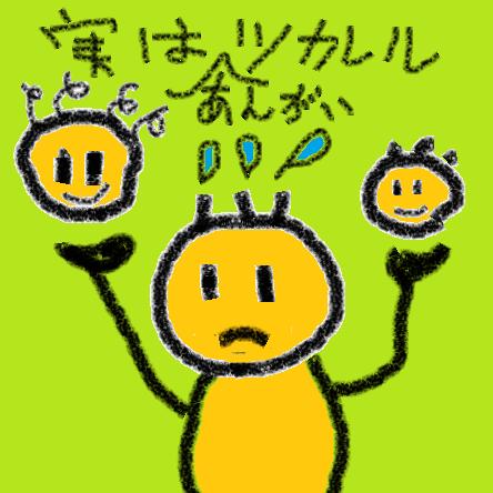 f:id:oya-otoko:20210706001639p:plain