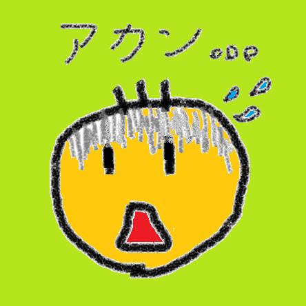 f:id:oya-otoko:20210709234748p:plain