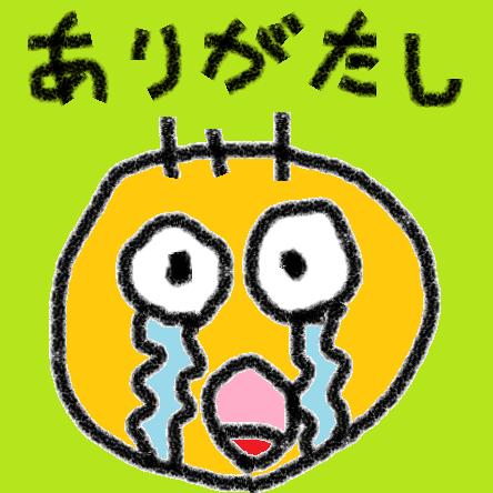 f:id:oya-otoko:20210712212541p:plain