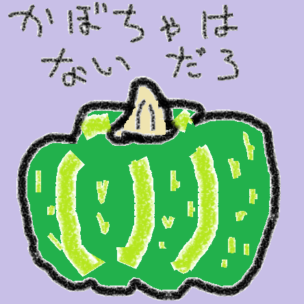 f:id:oya-otoko:20210718020404p:plain