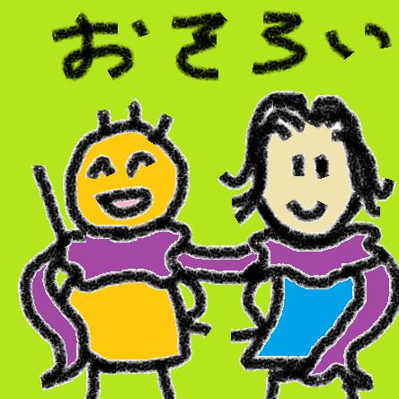 f:id:oya-otoko:20210718235926p:plain