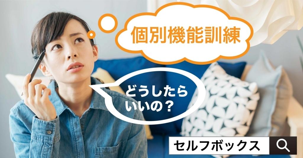 f:id:oya_yuki:20170704102706j:plain