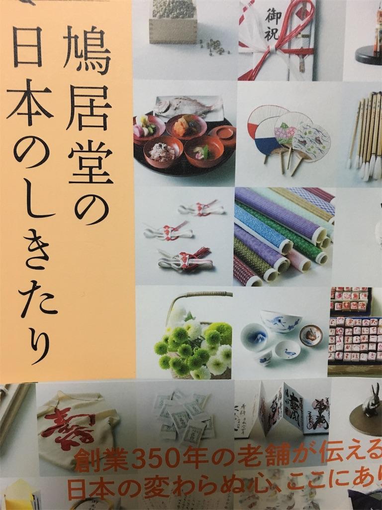 f:id:oyabakaryugi:20170609233324j:image