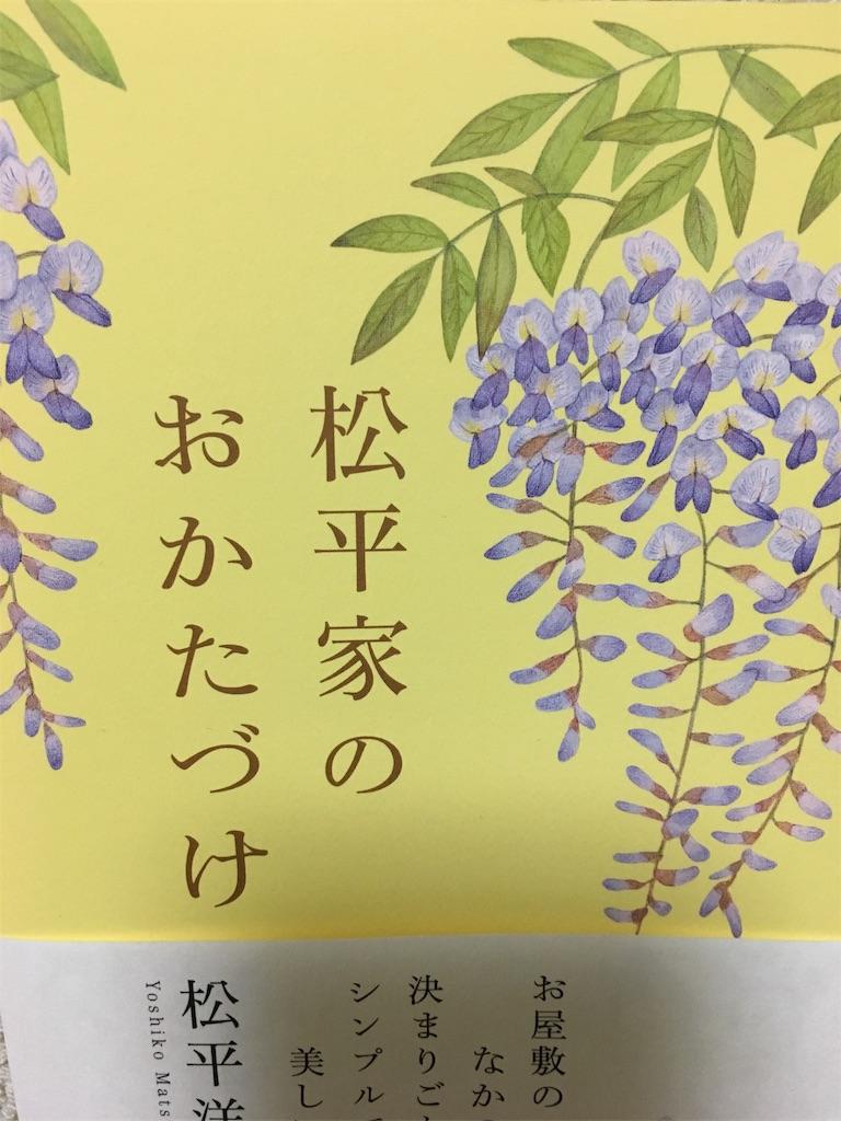 f:id:oyabakaryugi:20170609234316j:image