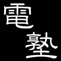 f:id:oyabi--n:20210613135354p:plain