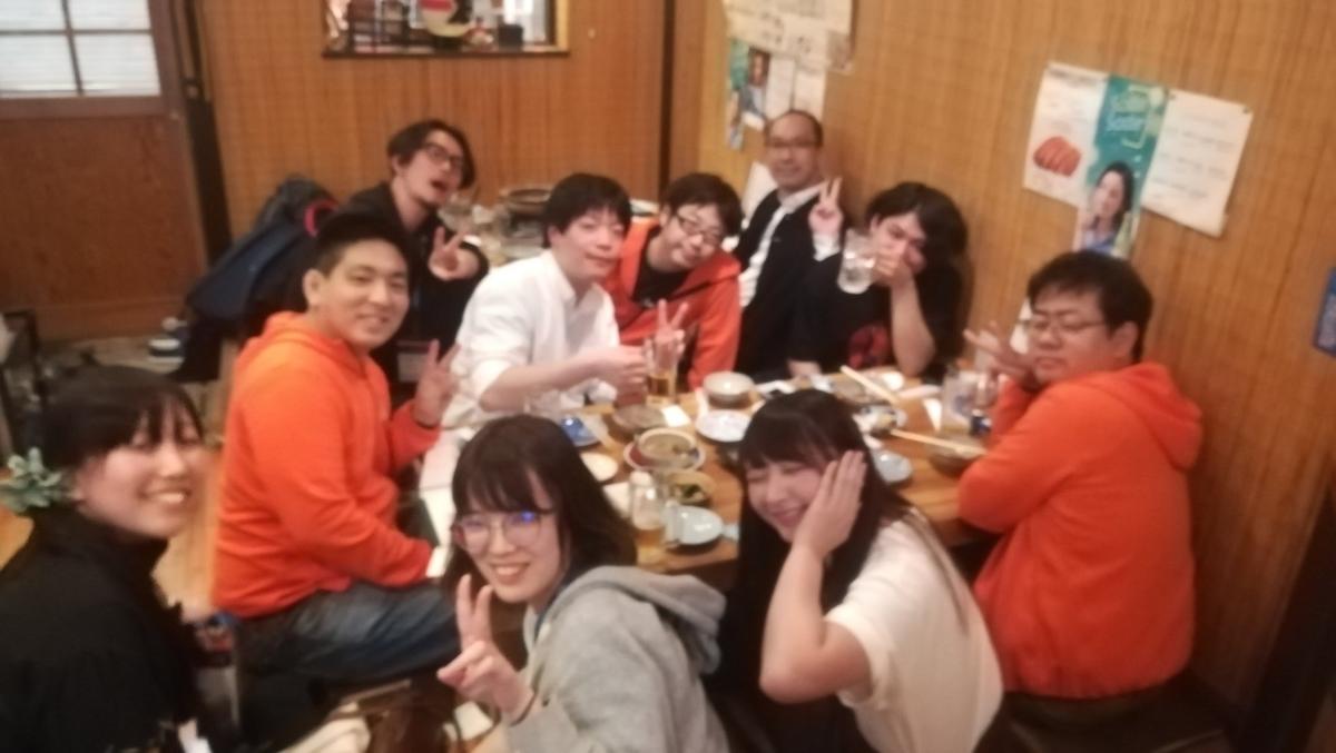 f:id:oyabu22:20190505225012j:plain