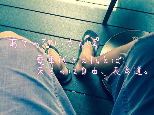 f:id:oyaco_blog:20160729122644j:image