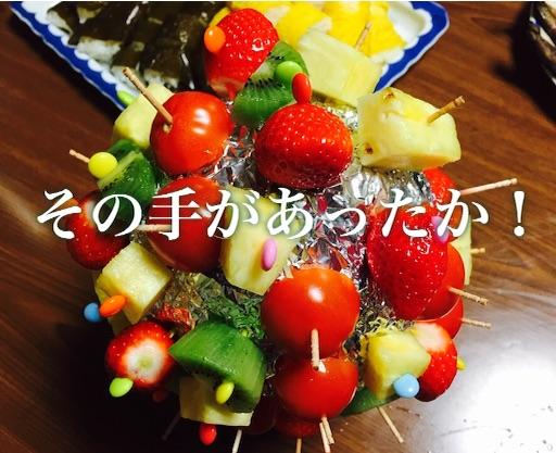 f:id:oyaco_blog:20161224194550j:image