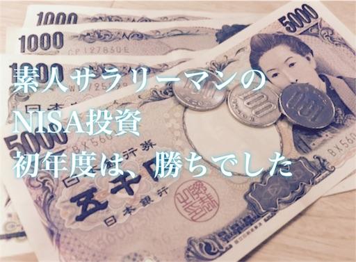f:id:oyaco_blog:20170523013124j:image