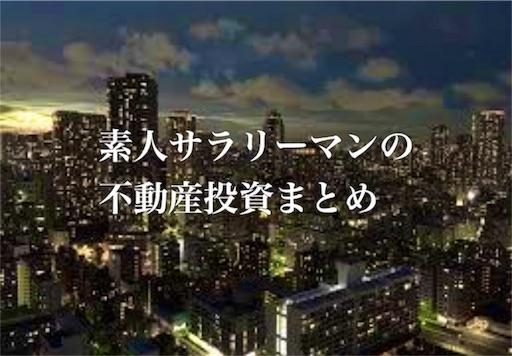 f:id:oyaco_blog:20181203155855j:image