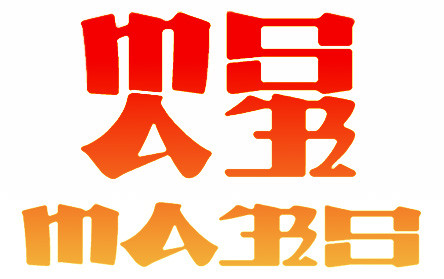 f:id:oyadge01:20090328104116j:image