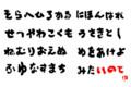 [さかさま文字]2011年賀