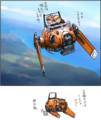 [いろいろ絵]空自動車1