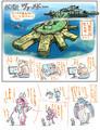[いろいろ絵]ゼルダのアレ7