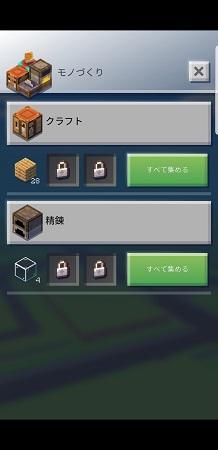 f:id:oyag-craft:20191122205327j:plain
