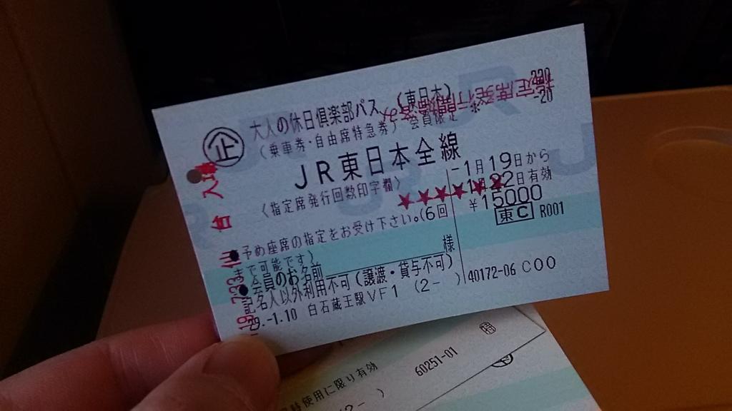 f:id:oyagi-santa:20170119100406j:plain