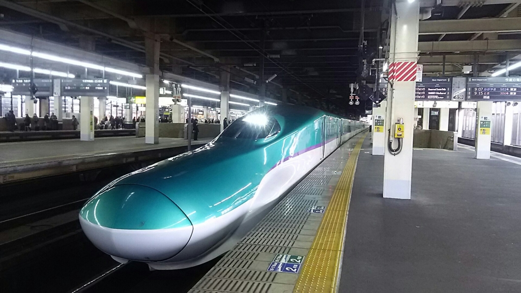 f:id:oyagi-santa:20170119100801j:plain