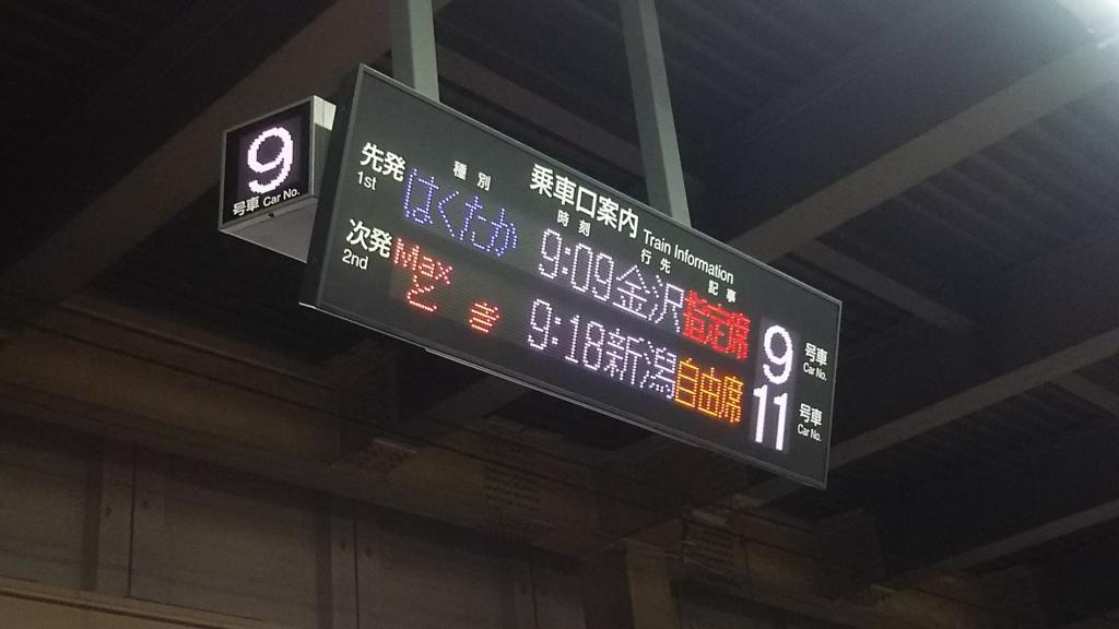 f:id:oyagi-santa:20170119100817j:plain