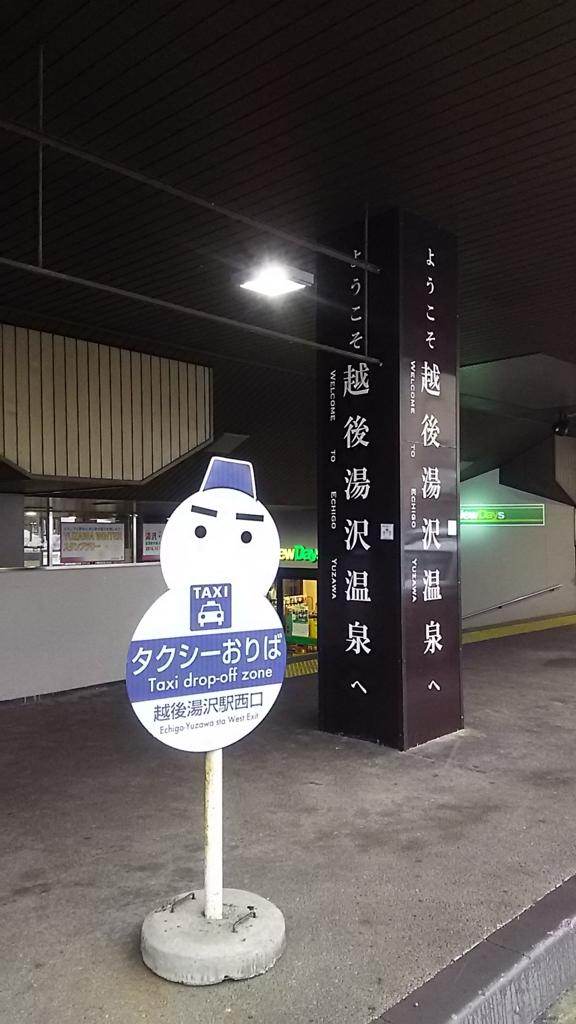 f:id:oyagi-santa:20170119151012j:plain