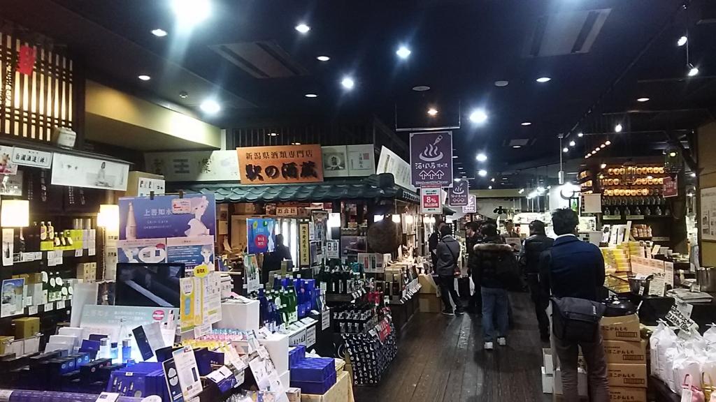 f:id:oyagi-santa:20170119151228j:plain
