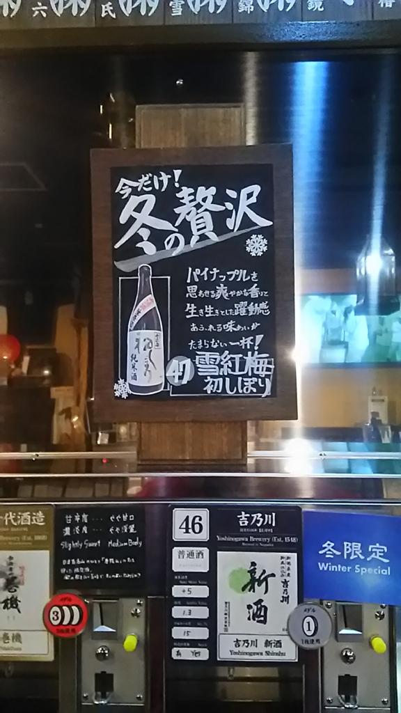 f:id:oyagi-santa:20170119152019j:plain