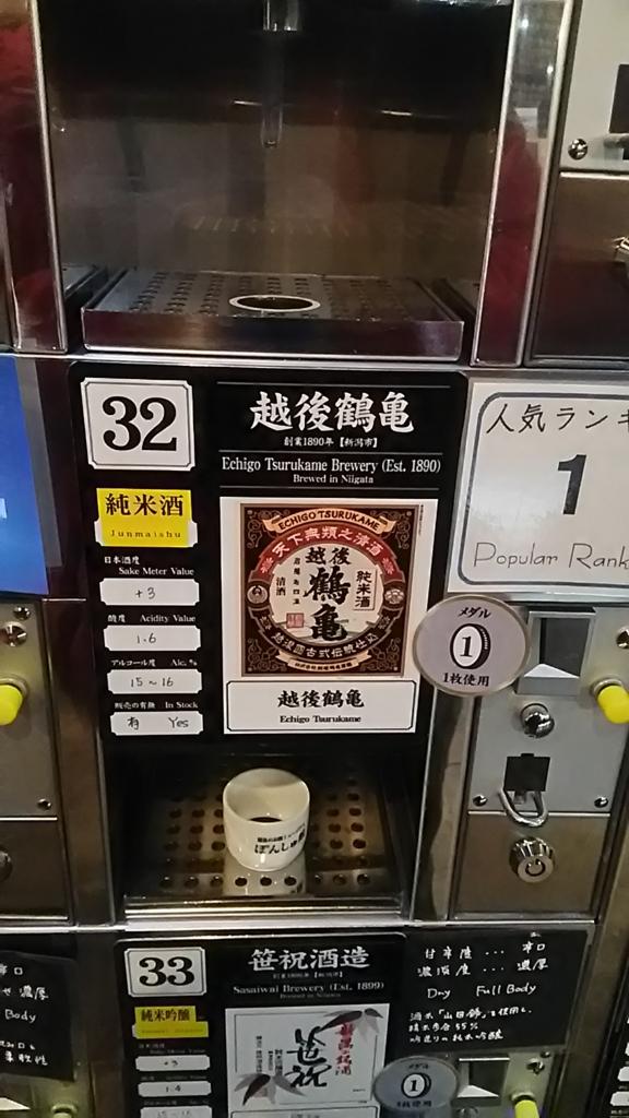 f:id:oyagi-santa:20170119152215j:plain