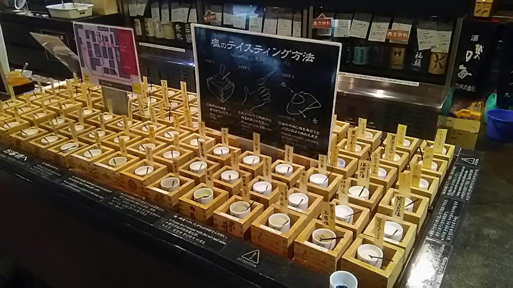f:id:oyagi-santa:20170119153516j:plain