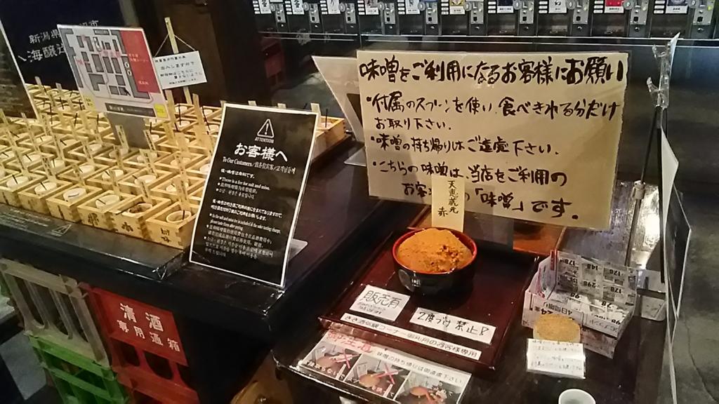 f:id:oyagi-santa:20170119153555j:plain