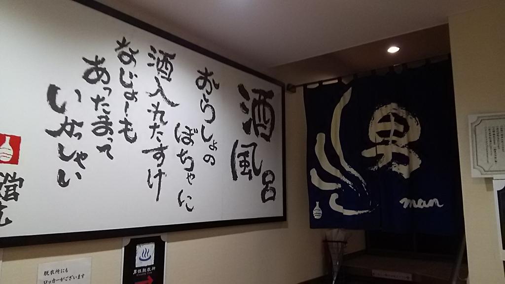 f:id:oyagi-santa:20170119154037j:plain