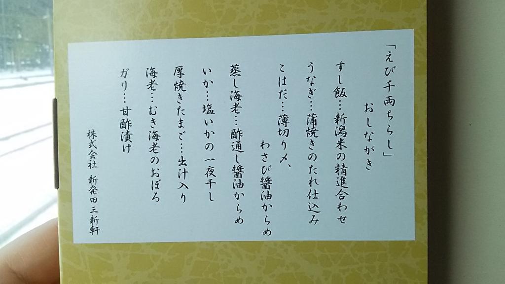 f:id:oyagi-santa:20170119170928j:plain