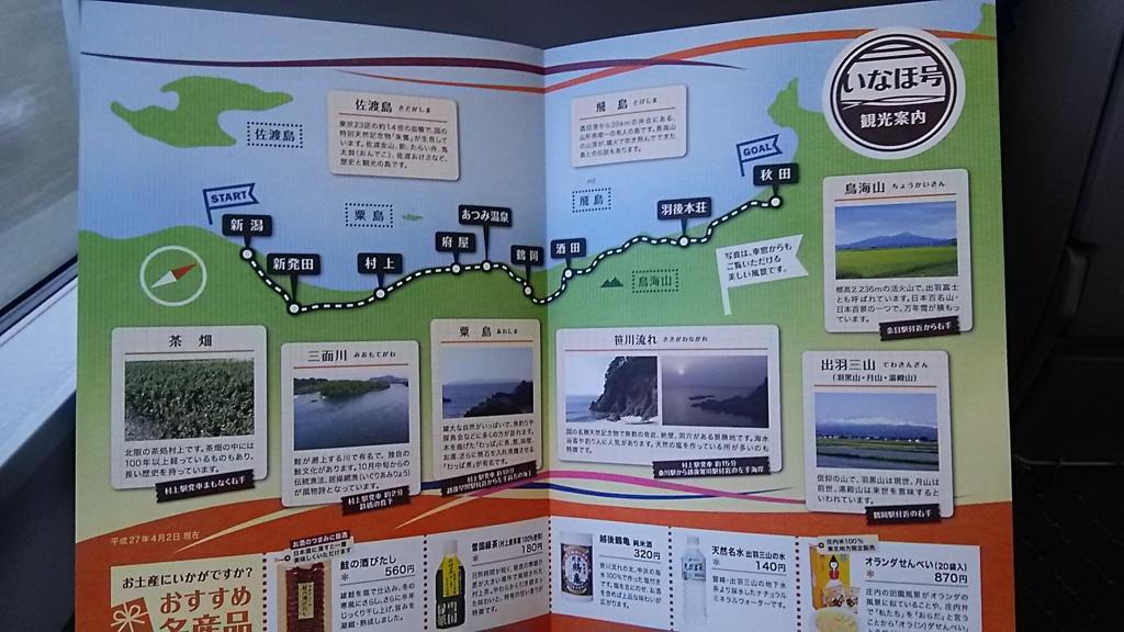 f:id:oyagi-santa:20170119173436j:plain