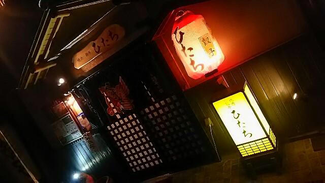 f:id:oyagi-santa:20170402195744j:image