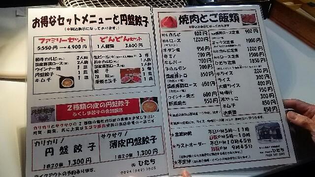 f:id:oyagi-santa:20170402195818j:image