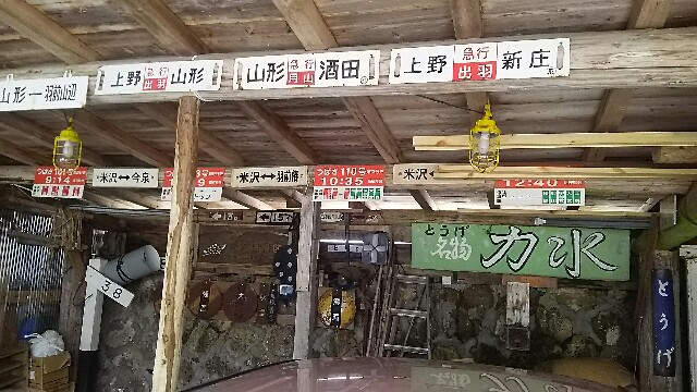 f:id:oyagi-santa:20170402211509j:image