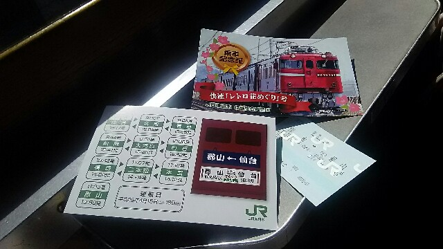 f:id:oyagi-santa:20170419230548j:image