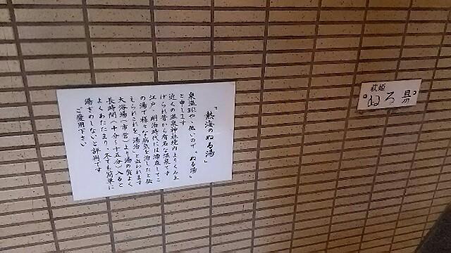 f:id:oyagi-santa:20170419232043j:image
