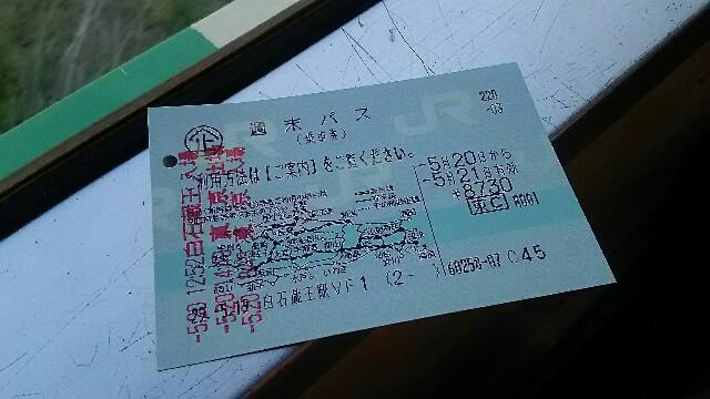 f:id:oyagi-santa:20170521082351j:image