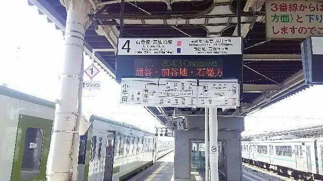 f:id:oyagi-santa:20170521090926j:image