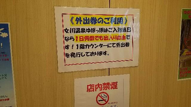 f:id:oyagi-santa:20170521130008j:image