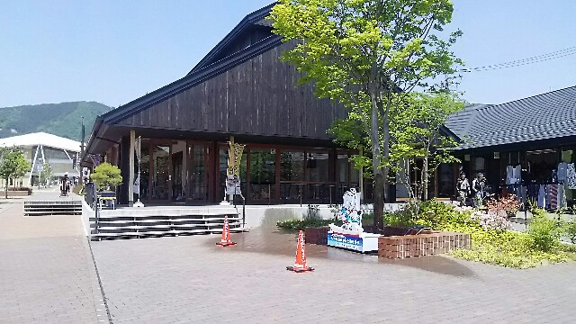 f:id:oyagi-santa:20170521131437j:image