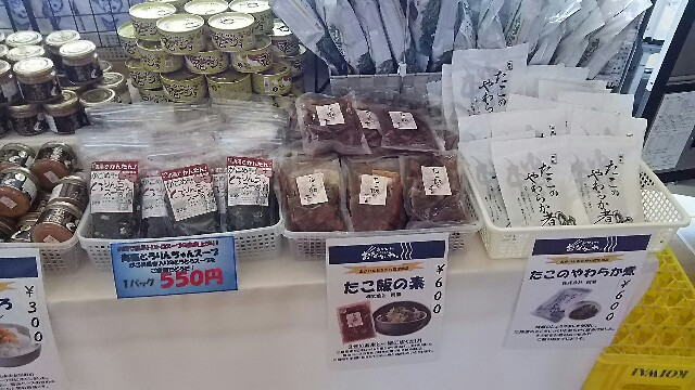 f:id:oyagi-santa:20170521131725j:image