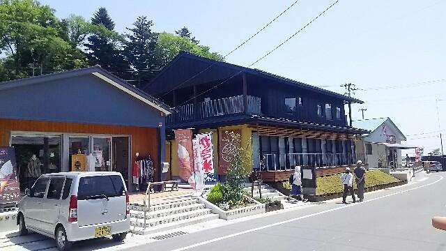 f:id:oyagi-santa:20170521132206j:image