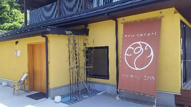 f:id:oyagi-santa:20170521132233j:image