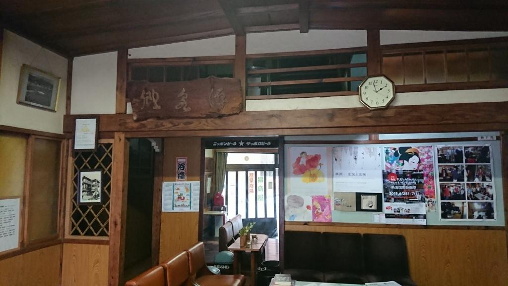 f:id:oyagi-santa:20180621170231j:plain