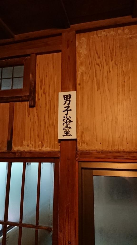 f:id:oyagi-santa:20180621171157j:plain