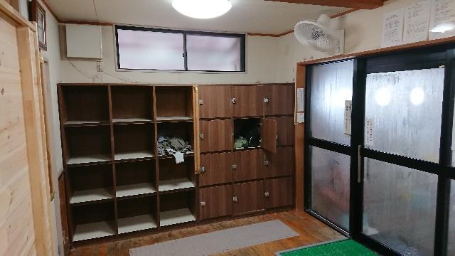 f:id:oyagi-santa:20200222221219j:image
