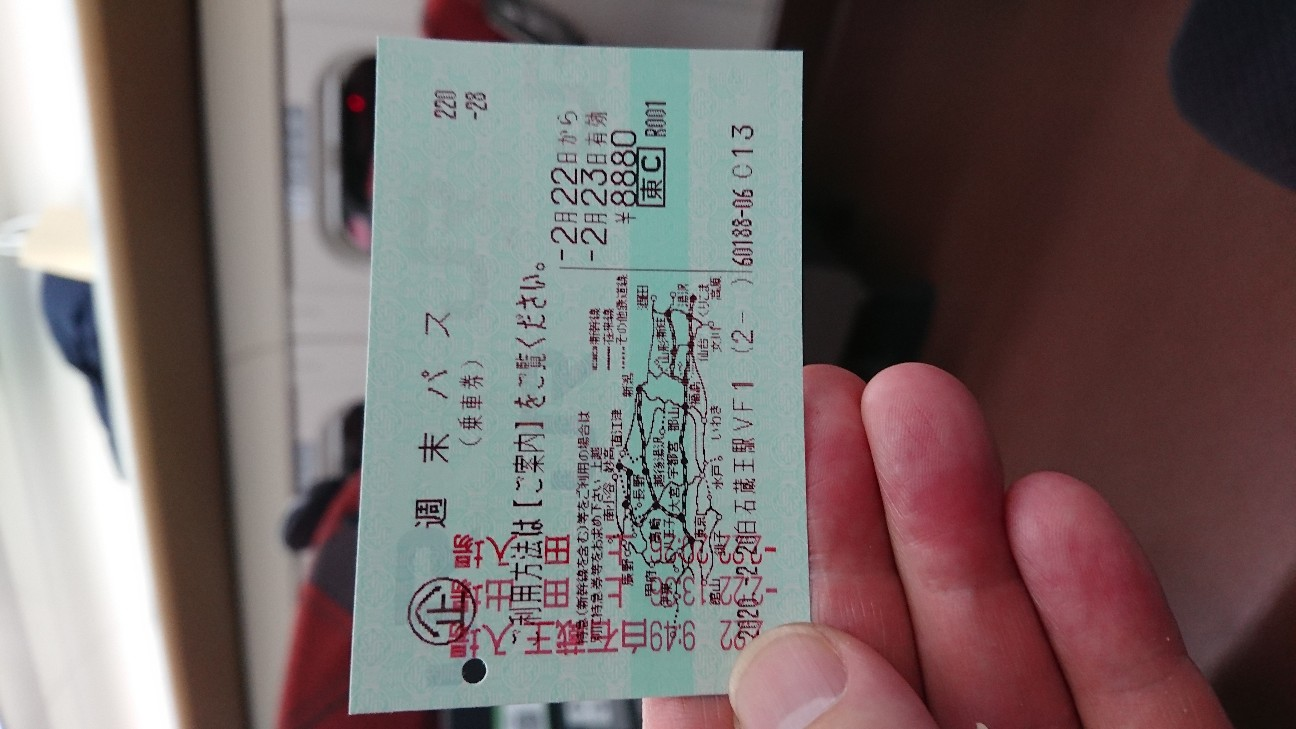 f:id:oyagi-santa:20200222223752j:image
