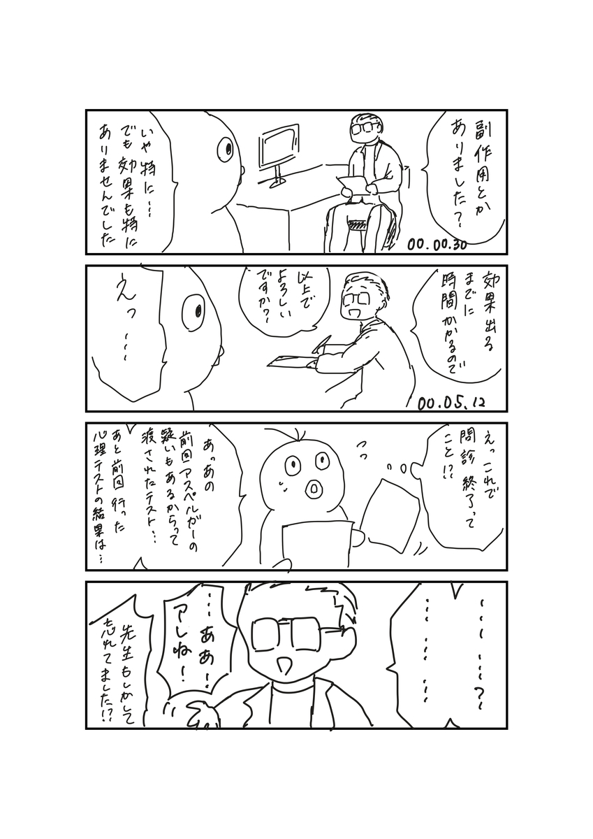 f:id:oyahukou:20200217204321j:plain