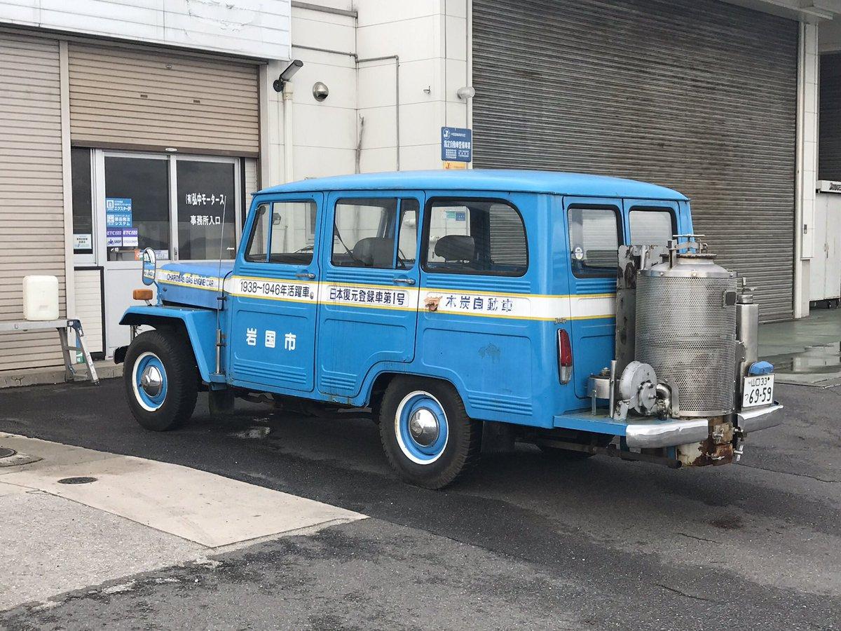 f:id:oyaji-truck:20200519102837j:plain