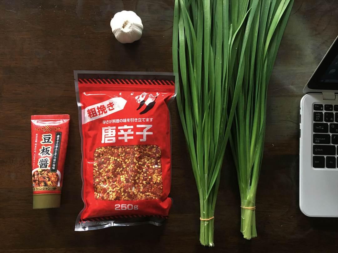 口が「もっこす」になったのでニラ胡椒を作ってみた~松岡マサヒロの飯ブログ「おやぢめし」のイメージ画像